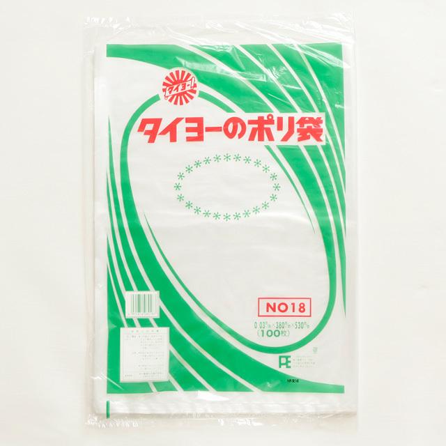 タイヨーのポリ No.18