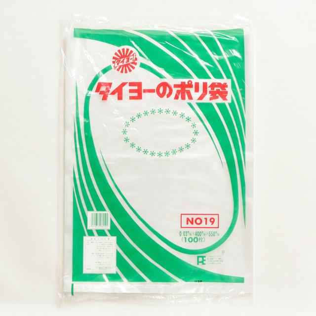タイヨーのポリ No.19