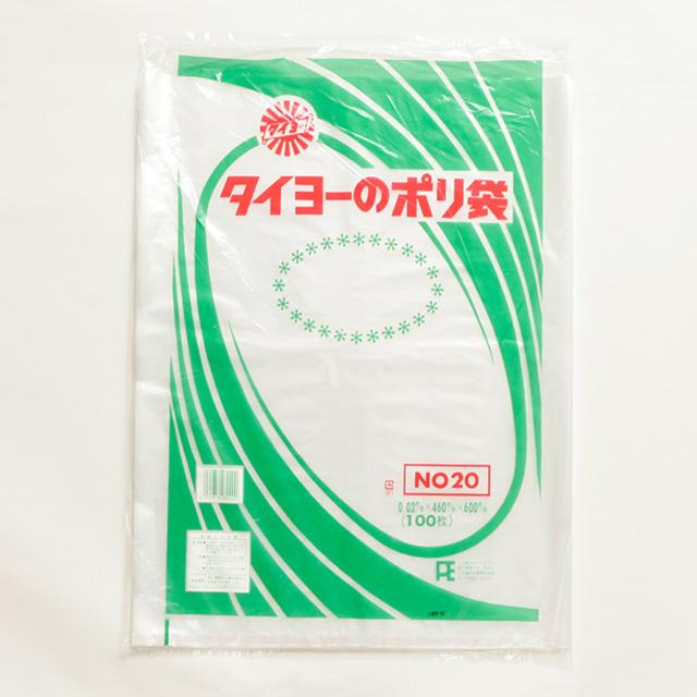 タイヨーのポリ No.20