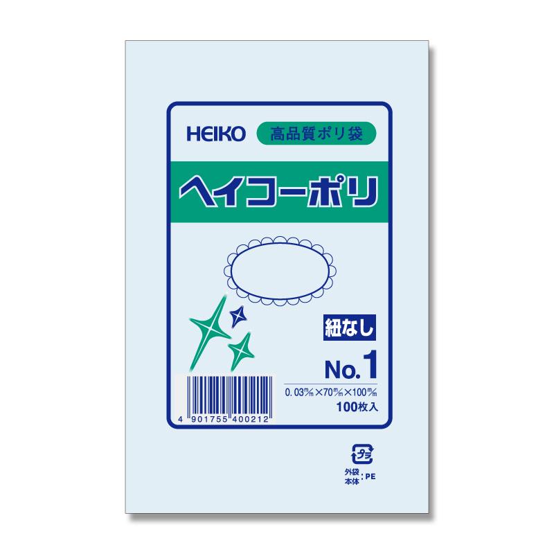 ヘイコーポリ No.1