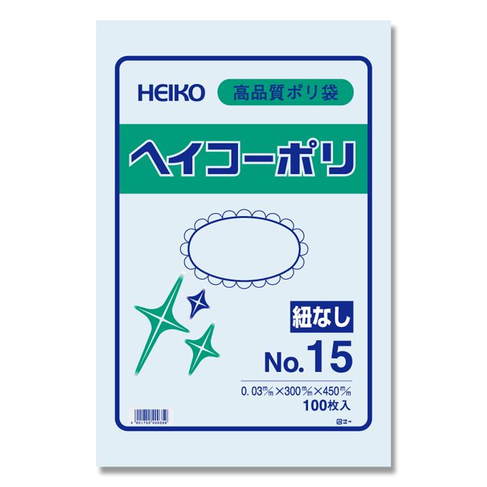 ヘイコーポリ No.15