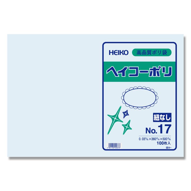 ヘイコーポリ No.17