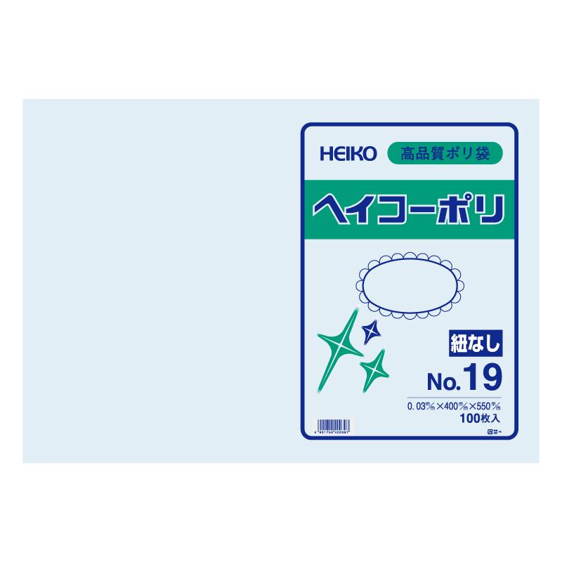 ヘイコーポリ No.19