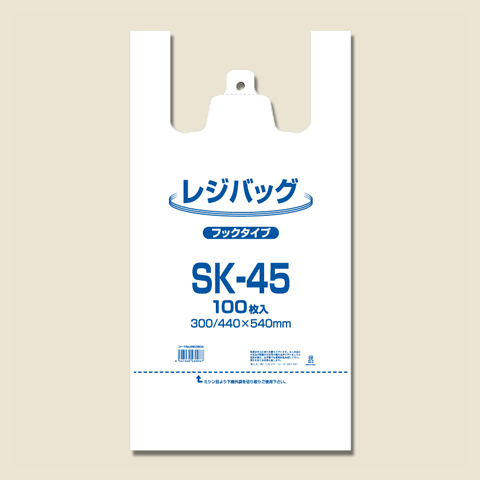 SK-45