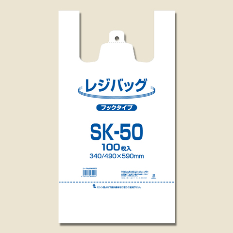 SK-50