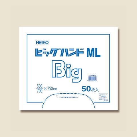 BIGハンド ML