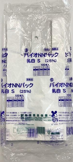 バイオ NNパック25%  S 乳白色 (100枚入)