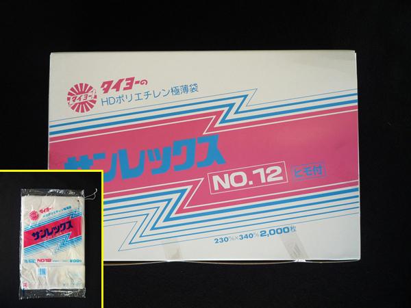 【タイヨー】サンレックス No.15 紐なし 0.09mm厚 (6000枚入)