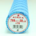 【ロール模造紙】ハンディロール#70 788mm×30m巻