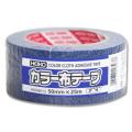 (HEIKO)カラー布テープ アオ 50mm×25m巻