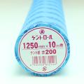 【ロール模造紙】ケントロール紙 #200 1250mm×10m巻