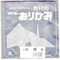 【お得用!】 <ダイヨ>単色おりがみ 15cm角 銀色 (100枚入)