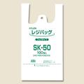 SK-50 ナチュラル