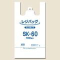 SK-60 ナチュラル