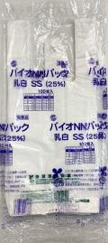 バイオ NNパック25%  SS  乳白色 (100枚入)