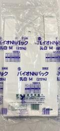 バイオ NNパック25%  M  乳白色 (100枚入)