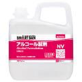 (送料無料)サラヤ アルペットNV アルコール製剤 食品添加物 エタノール  5L 【日本製】