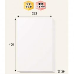 洋品箱サンドクラフト H−3深 (10枚入) ≪かぶせふたタイプ≫