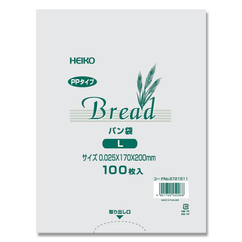 PPパン 1個用 L