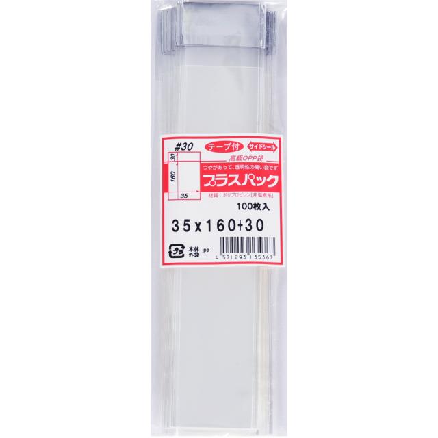 OPP袋 横35x縦160+30mm テープ付き (100枚) 30# プラスパック T301