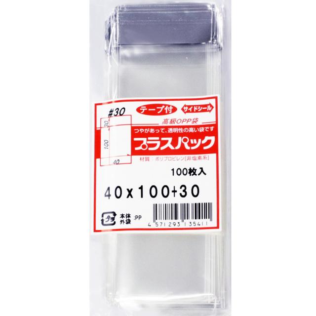 OPP袋 横40x縦100+30mm テープ付き (100枚) 30# プラスパック T302