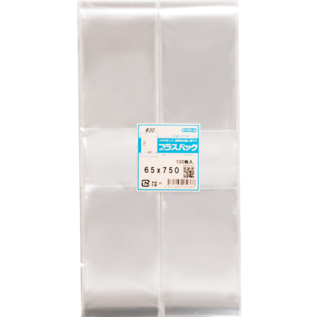 OPP袋  横65x縦750mm  テープなし (100枚) 30# プラスパック  P018
