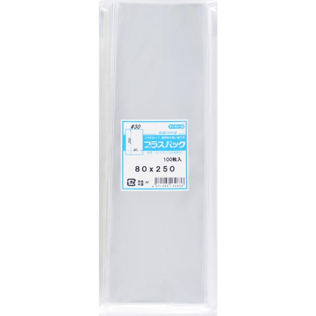 OPP袋 横80x縦250mm テープなし (100枚) 30# プラスパック P025