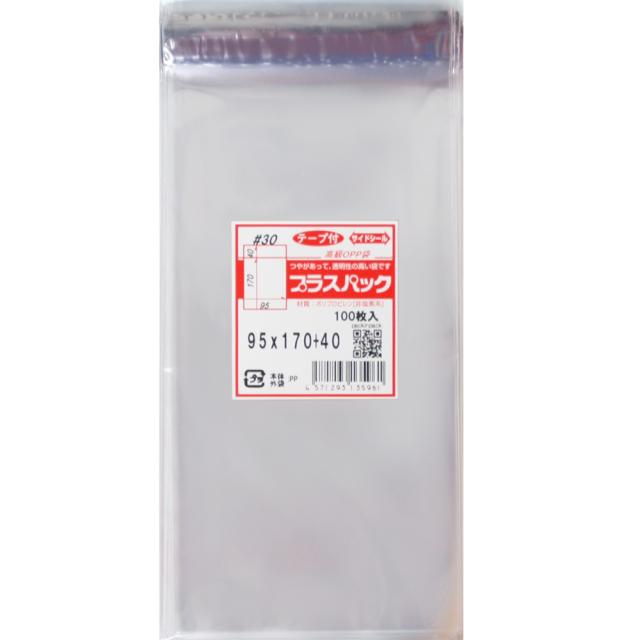 OPP袋 横95x縦170+40mm テープ付き (100枚) 30# プラスパック T309
