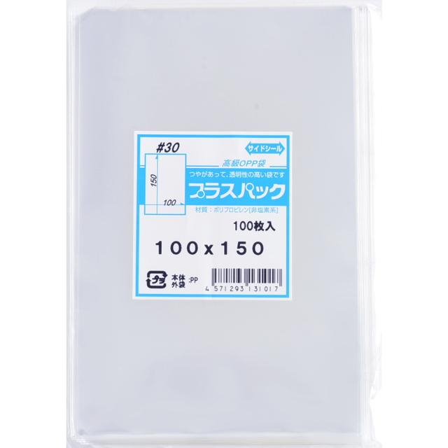OPP袋 横100x縦150mm テープなし (100枚) 30# プラスパック P031