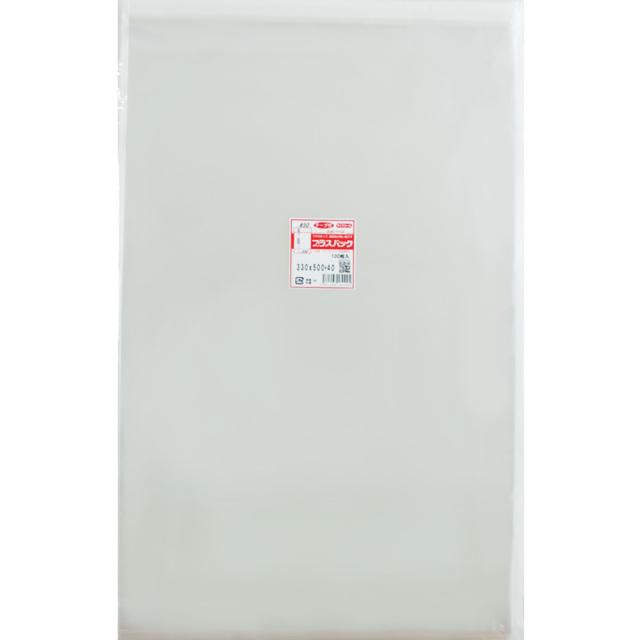 OPP袋 横330x縦500+40mm テープ付き (100枚) 30# プラスパック T333
