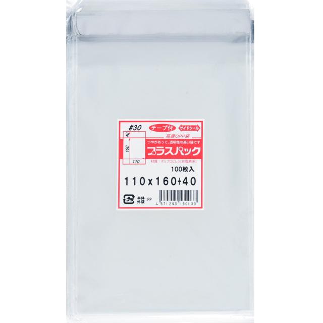 OPP袋 横110x縦160+40mm テープ付き (100枚) 30# プラスパック T311