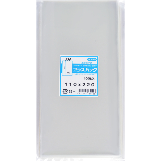 OPP袋 ( 30#x 110x220 ) ( 100枚 ) プラスパック P036