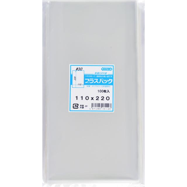 OPP袋 横110x縦220mm テープなし (100枚) 30# プラスパック P036