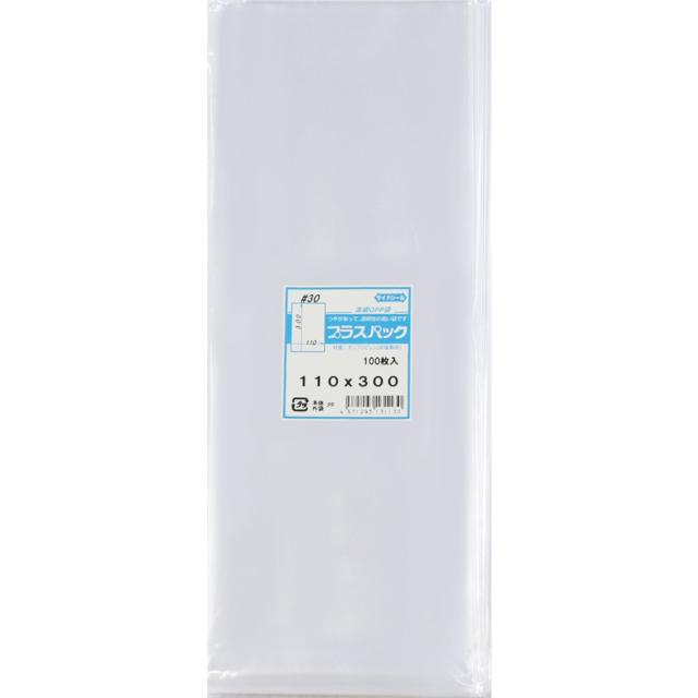 OPP袋 横110x縦300mm テープなし (100枚) 30# プラスパック P037