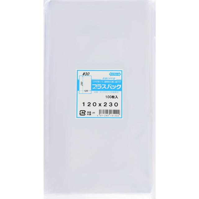 OPP袋 [ 長3 ] 横120x縦230mm テープなし (100枚) 30# プラスパック P039