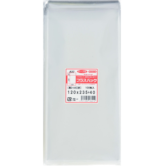 OPP袋  [長3] 横120x縦235+40mm テープ付き (100枚) 30# プラスパック T312