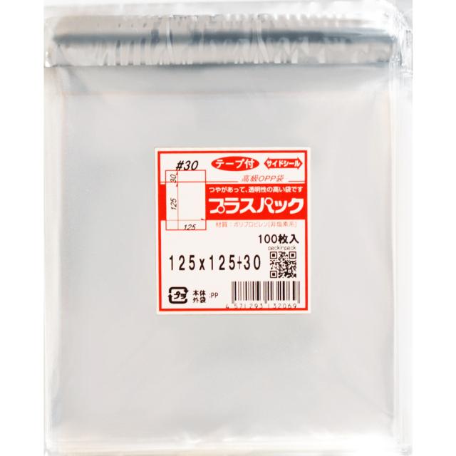 OPP袋 [正方形袋] 横125x縦125+30mm テープ付き (5,000枚) 30# プラスパック T338