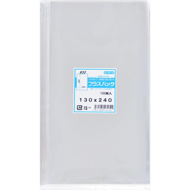 OPP袋 ( 30#x 130x240 ) ( 100枚 ) プラスパック P042