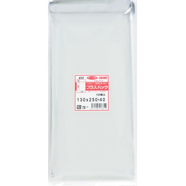 OPP袋 横130x縦250+40mm テープ付き (100枚) 30# プラスパック T313