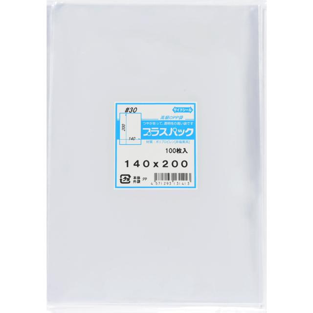 OPP袋 横140x縦200mm テープなし (10,000枚) 30# プラスパック P045
