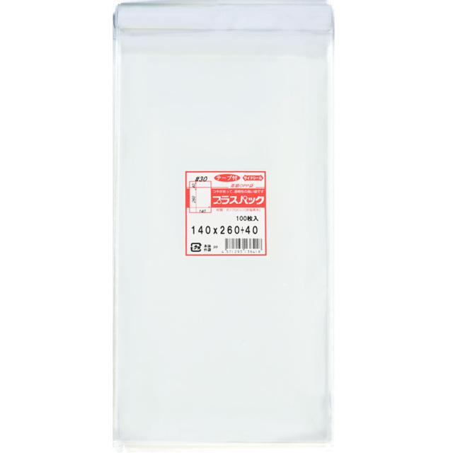 OPP袋 横140x縦260+40mm テープ付き (100枚) 30# プラスパック T314