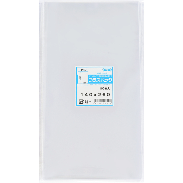 OPP袋 横140x縦260mm テープなし (10,000枚) 30# プラスパック P046