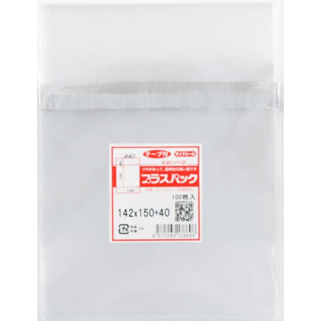 OPP袋 [CD デジパック用]【少量パック】横142x縦150+40mm 本体テープ付き (25枚) 40# プラスパック T409