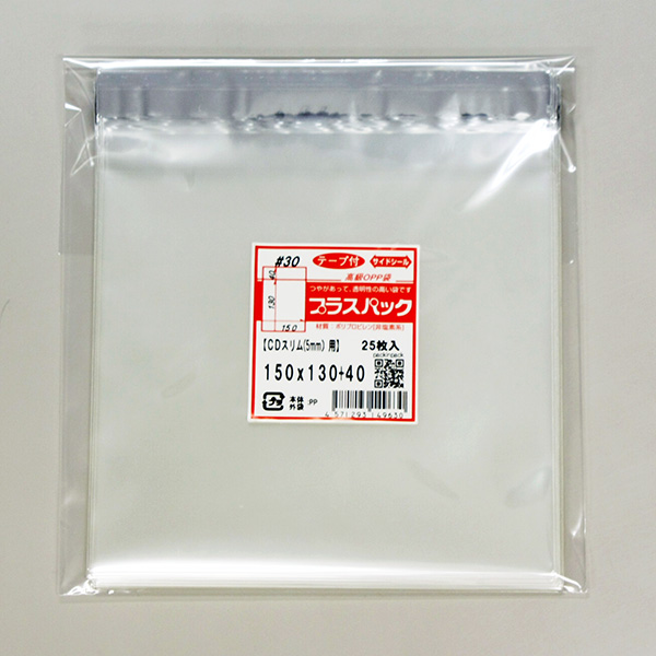 CD 5㎜用   25枚パック商品