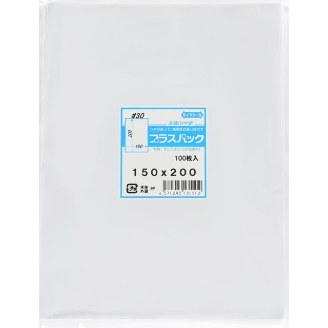 OPP袋 横150x縦200mm テープなし (10,000枚) 30# プラスパック P048
