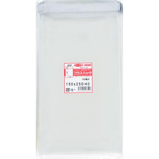OPP袋 横150x縦250+40mm テープ付き (100枚) 30# プラスパック T316