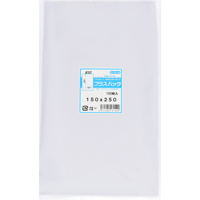 OPP袋 ( 30#x 150x250 ) ( 100枚 ) プラスパック P049