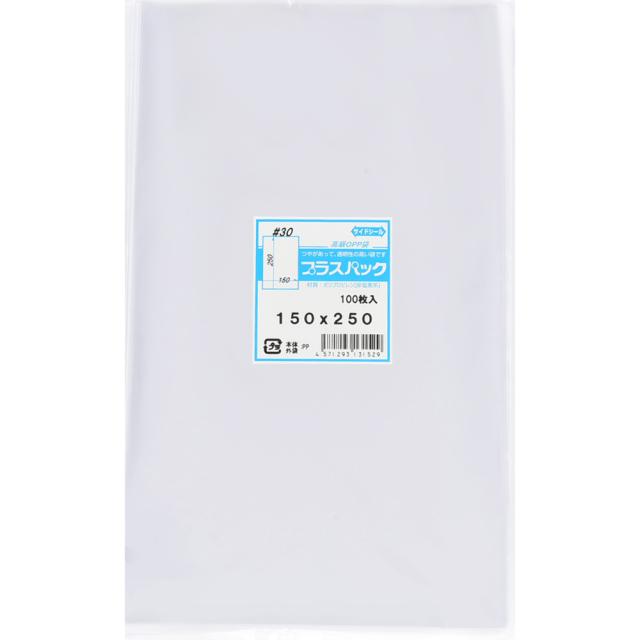 OPP袋 横150x縦250mm テープなし (10,000枚) 30# プラスパック P049