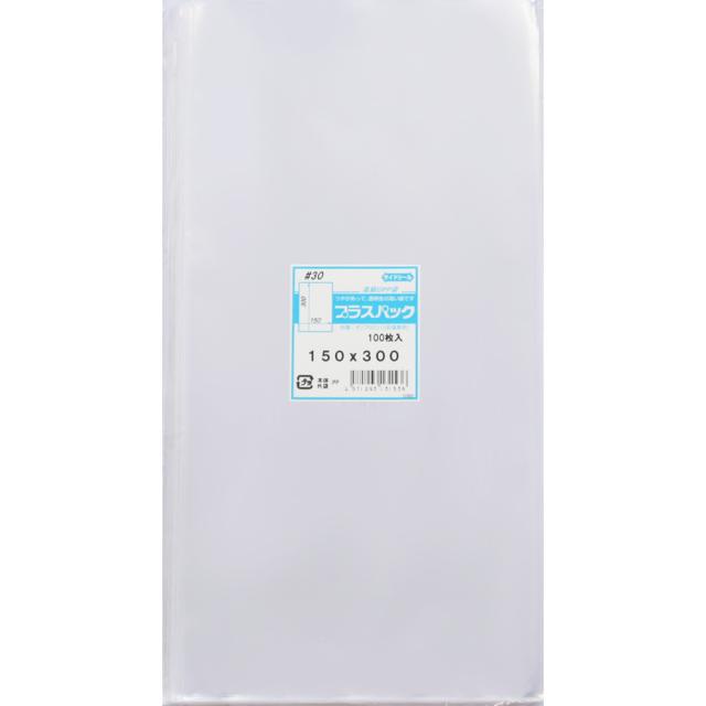 OPP袋 横150x縦300mm テープなし (100枚) 30# プラスパック P050