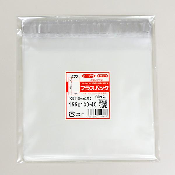 CD 10mm 用  25枚パック商品